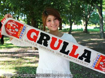 mahura(GRULLA)02